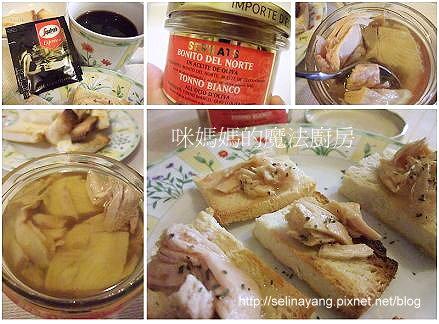 【試吃】西班牙橄欖油鮪魚罐-P-2.jpg