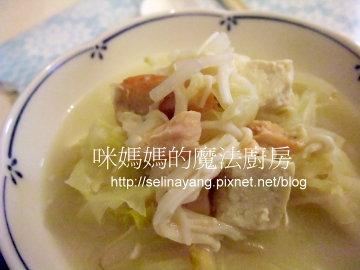 鮭魚味噌湯-PP.jpg