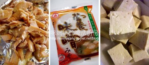 鮭魚味噌湯-P2.jpg