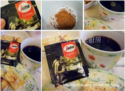 【試吃】Segafredo即溶濃縮咖啡粉-P1.jpg