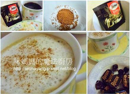 【試吃】Segafredo即溶濃縮咖啡粉-P2.jpg