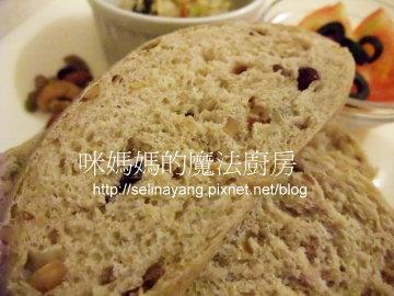 全麥核果麵包-PP.jpg