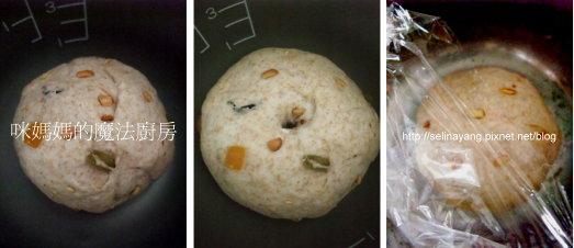全麥核果麵包-P3.jpg