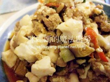 用微波爐做麻婆豆腐-PP.jpg