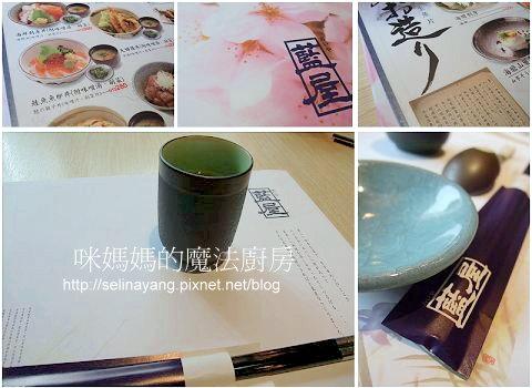 【嚐鮮食記】藍屋日本料理-P4.jpg