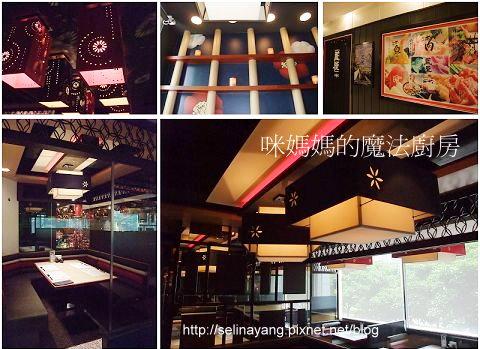 【嚐鮮食記】藍屋日本料理-P3.jpg