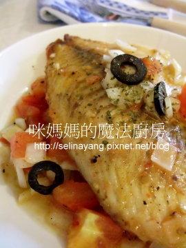 義式鯛魚排-P.jpg