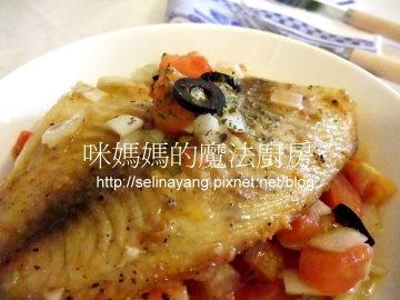 義式鯛魚排-PP.jpg
