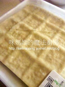 嫩豆腐變身凍豆腐-P.jpg
