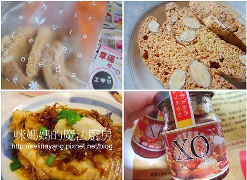 【試吃】頂級日本干貝XO醬+法式卡滋杏仁手工脆餅-P4.jpg