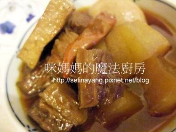可樂燉牛肉-PP.jpg