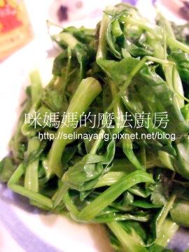 大蒜炒豆苗-P.jpg