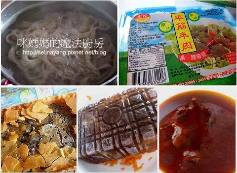 【試吃】智揚牛肉麵湯合組+炸醬麵-P2-1.jpg