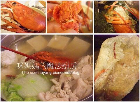 【試吃】奕利的店 龍蝦高湯-P2.jpg
