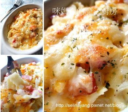 培根洋蔥焗烤鋸齒麵-P.jpg