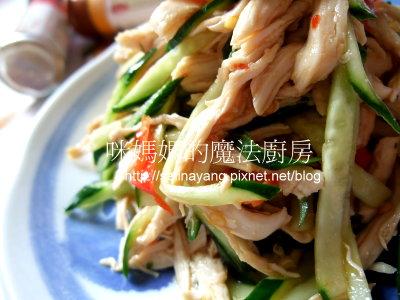 金鉤椒小黃瓜雞絲-PP.jpg