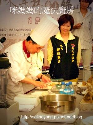 當米其林愛上綠竹筍 名廚料理東西軍-P5.jpg