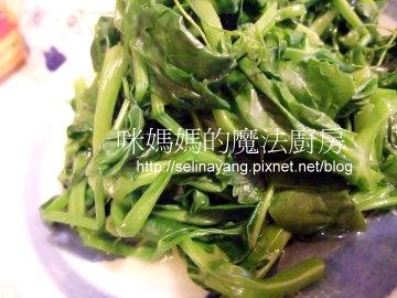 大蒜炒豆苗-PP.jpg
