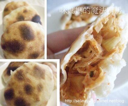 用烤箱做泡菜餅-P.jpg