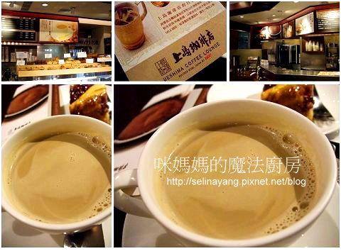 【嚐鮮食記】上島咖啡店-P01.jpg