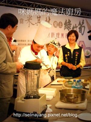 當米其林愛上綠竹筍 名廚料理東西軍-P4.jpg