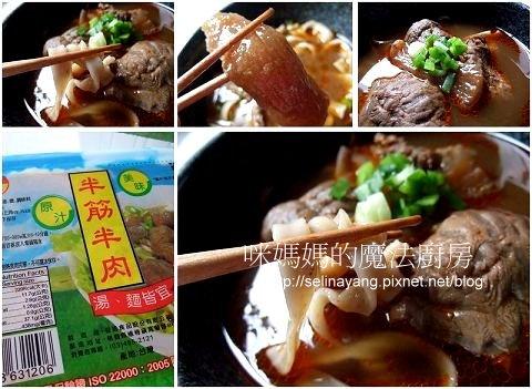 【試吃】智揚牛肉麵湯合組+炸醬麵-P2.jpg