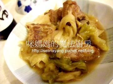 腐乳排骨燉高麗菜-PP.jpg