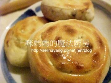 蘿蔔絲烤餅-PP.jpg