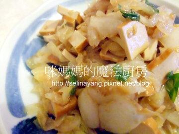 白菜涼拌豆干-PP.jpg