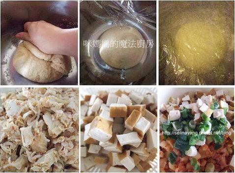 用烤箱做泡菜餅-P1.jpg