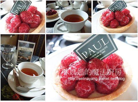 【嚐鮮食記】Paul A9‧2F-P4.jpg