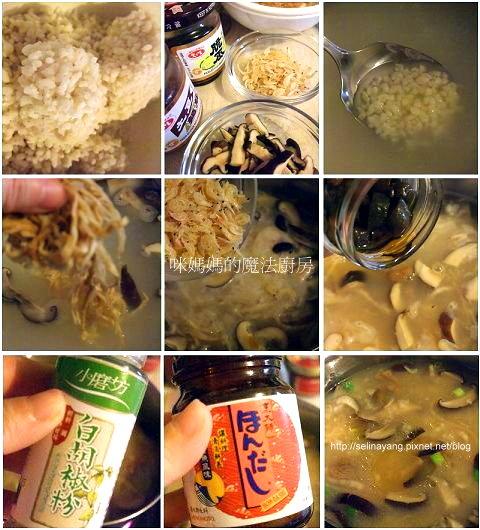 用剩飯做雜湯飯-P1.jpg
