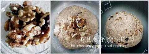 全麥核桃麵包-P2.jpg