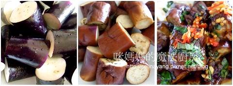 金鉤椒涼拌茄子-P1.jpg
