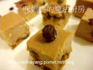 葡萄乳酪蛋糕-PP.jpg