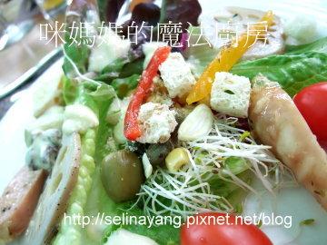 陽明山納美花園 綠舍歐法料理-P00.jpg