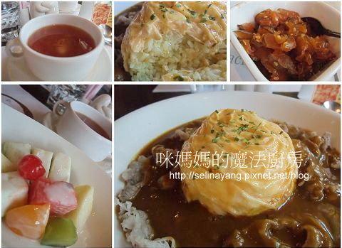 【嚐鮮食記】元町咖哩-P1.jpg
