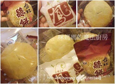 【試吃】裕品馨 黑糖酥餅-P1.jpg
