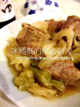 腐乳排骨燉高麗菜-P.jpg