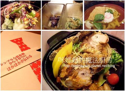 【嚐鮮食記】一吉一吉黑鐵料理-P2.jpg