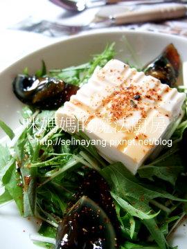 和風皮蛋豆腐沙拉-P.jpg