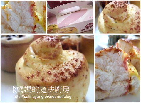 【試吃】普羅食品 蒸燒包-P4.jpg