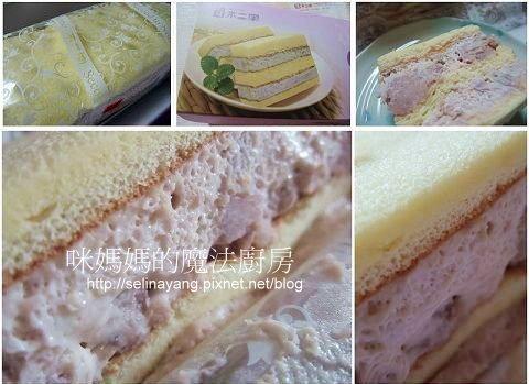 【試吃】高雄不二家-真芋頭蛋糕-P1.jpg