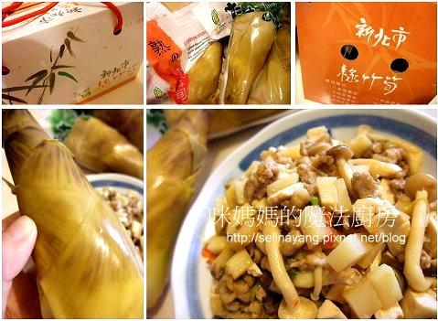 當米其林愛上綠竹筍 名廚料理東西軍-P33.jpg
