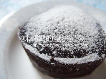 咪爸爸的愛心甜點-P1.jpg