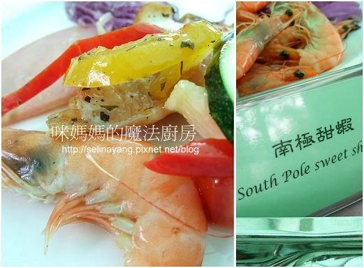 【嚐鮮食記】綠舍歐法料理-P07.jpg