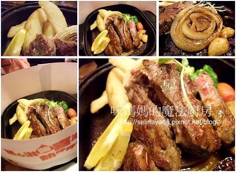 【嚐鮮食記】一吉一吉黑鐵料理-P1.jpg