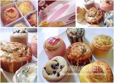 【試吃】普羅食品 蒸燒包-P1.jpg