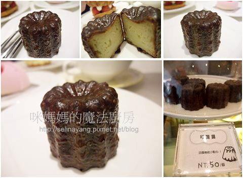 【嚐鮮食記】品悅糖法式甜點-P01.jpg