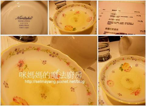 【嚐鮮食記】品悅糖法式甜點-P06.jpg